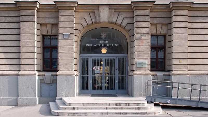 Datei:Hoehere Internatsschule des Bundes 01 wiki.jpg