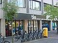 Hogeschool TIO Eindhoven ingang.JPG