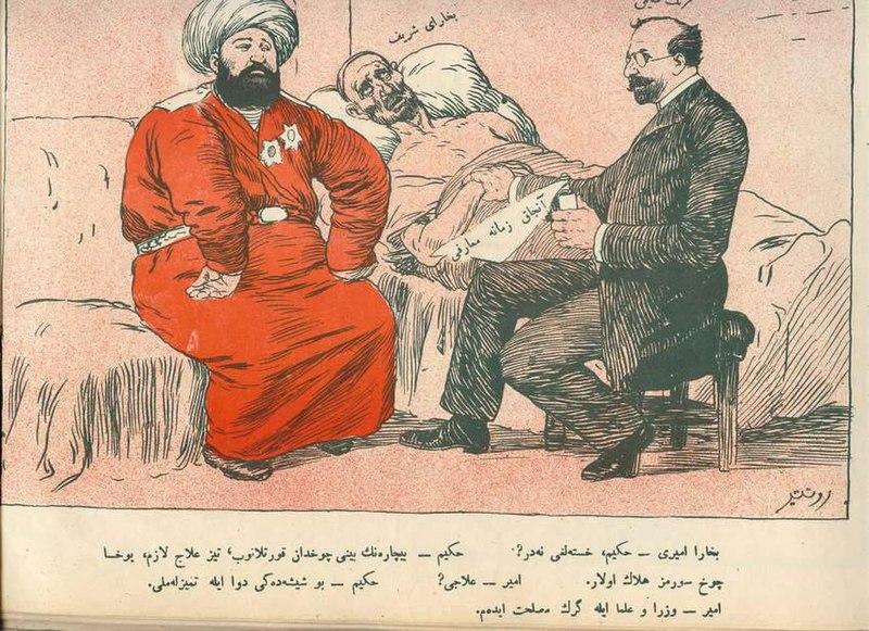 http://upload.wikimedia.org/wikipedia/commons/thumb/f/fd/HolyBukhara_from_Molla_Nasreddin_Azerbaijanian.jpg/800px-HolyBukhara_from_Molla_Nasreddin_Azerbaijanian.jpg