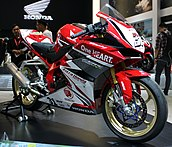 Honda CBR250RR (2017) - Wikipedia on