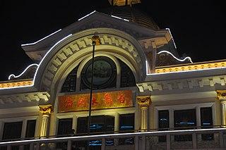Hongji Grand Stage