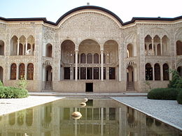 House of Tabatabai, Kashan.jpg
