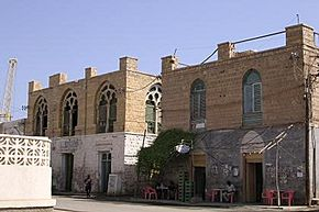 Houses in Old Massawa.jpeg
