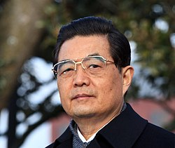 Hu Jintao at White House 2011 (cropped)