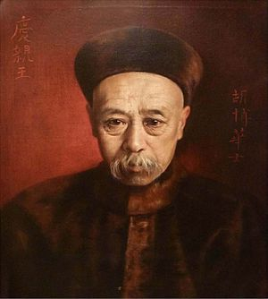 Yikuang, Prince Qing - Painting of Yikuang by Hubert Vos, 1898–1899.