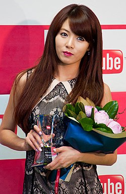 Hyuna na cerimônia do YouTube Awards 2011