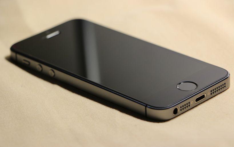 Iphone  Gebraucht Gold