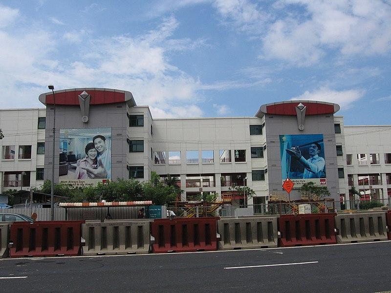 ITE College Central