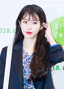 IU at Little Forest VIP premiere on February 26, 2018 (2).jpg