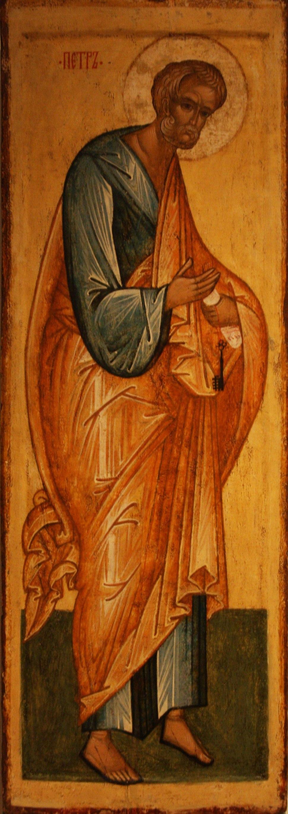 Icon c 1500 Peter