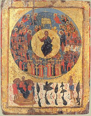 "Bosom of Abraham - Eastern Orthodox icon of All Saints, c. 1700. Christ is enthroned in heaven surrounded by the ranks of angels and saints. At the bottom is Paradise with the ""Bosom of Abraham"" (left), and the Good Thief (right). (Private collection.)"