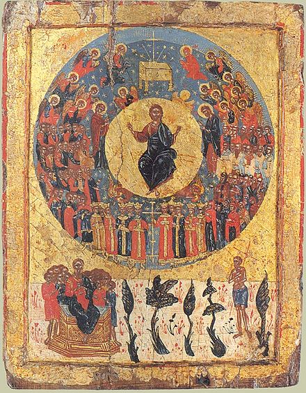 Greek icon of Second Coming, c. 1700 Icon second coming.jpg