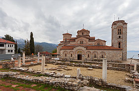 Image illustrative de l'article Monastère Saint-Pantaleimon d'Ohrid