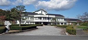 Iitate, Fukushima - Iitate Village Office