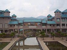 International Islamic University Malaysia Wikipedia