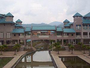 International Islamic University Malaysia - International Islamic University Malaysia