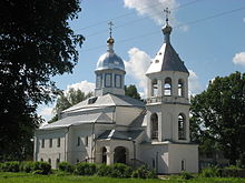 Ilyinskaya church in Yelnya 2.jpg