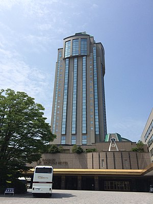 Imabari Kokusai Hotel.jpg