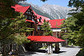 Imperial Hotel Kamikochi02n3200.jpg