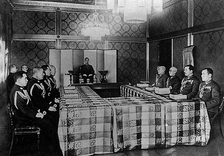 The Emperor as head of the Imperial General Headquarters on April 29, 1943 Imperial general headquaters meeting.jpg