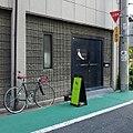 Implant4 (synthesizer shop), Osaka, Japan (2018-05-20 17.17 by Kazuhisa OTSUBO).jpg