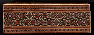 Inlay - Inlay (ivory, red sandalwood, copper) on side of eastern wooden casket