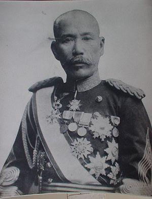 Inoue Hikaru - General Baron Inoue Hikaru