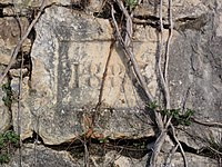 Inscription 1883 sur un mur de soutainement de la route de Novalaise.jpg