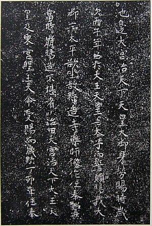 法隆寺の画像 p1_31