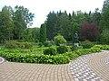 Insel Lebedinoye Ozero Botanical Garden Minsk.JPG