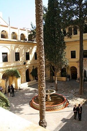 Colegio Nacional de Monserrat - Courtyard