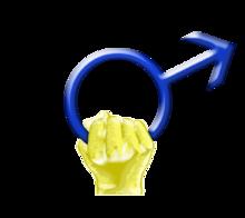 символ международного мужского дня