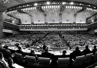 International conference on Primary Health Care - Conferencia Internacional sobre Atenci%C3%B3n Primaria de Salud - Almaty -1978