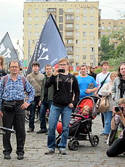 Internet freedom rally in Moscow (2013-07-28; by Alexander Krassotkin) 066.JPG