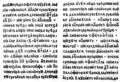 Introduction to Luther's Catechism in Romanian Cyrillic (Coresi, 1559, from Philippus Pictor, 1544).png