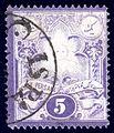Iran 1881 Sc47.jpg