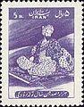 Iranian Roodaki.jpg