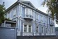 Irkutsk (15237102424).jpg