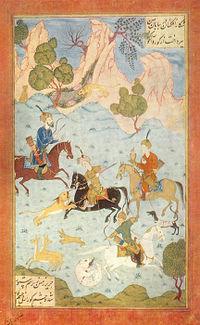 Iskandarnamah cover