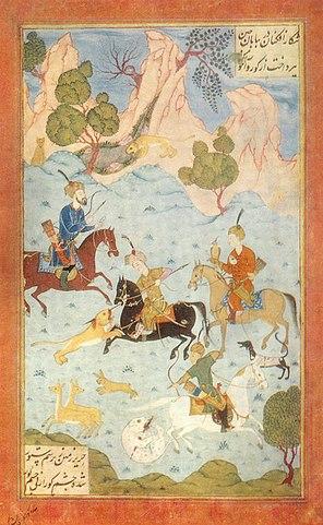 Искандер на охоте. Миниатюра 1648 года из Бухары