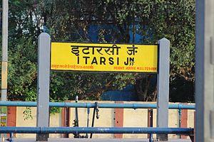 Itarsi - Image: Itarsi junction stone
