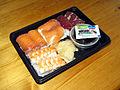 Jämtlands sushi.jpg