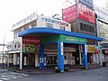 JR Bus Aomori Sta.jpg
