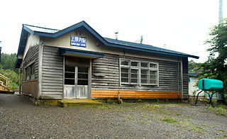 Kami-Atsunai Station Former railway station in Urahoro, Hokkaido, Japan