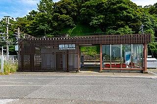 Takeoka Station Railway station in Futtsu, Chiba Prefecture, Japan