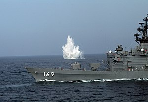 JS Asakaze at SDF Fleet Review 2006 b.jpg