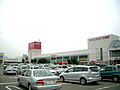 JUSCO City Hineno.JPG