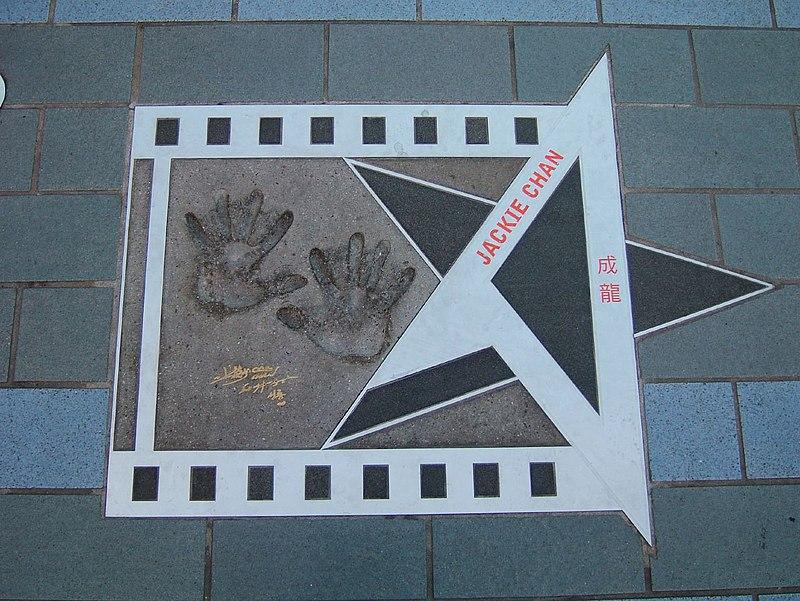 Jackie Chan hands.jpg