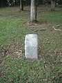 Jackson Trace terminus stone, Horseshoe Bend NMP.jpg