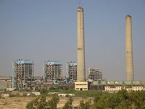 Jamshoro District - Jamshoro Power Station